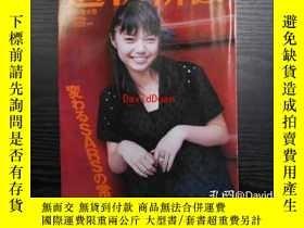 二手書博民逛書店罕見週刊朝日2003年6月6日増大號Y443410 出版2003