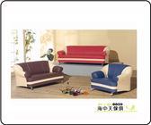 {{ 海中天休閒傢俱廣場 }} F-9 摩登時尚 客廳系列 499-9  968型沙發(全組)