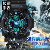 男生手錶正韓學生潮男特種兵防水男童兒童10男孩15歲小學生電子錶
