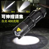 LED強光手電筒超亮遠射5000可充電自行車前燈家用戶外小迷你防水igo  酷男精品館