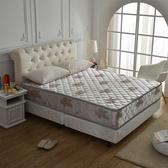 【睡芝寶】涼爽抗菌-(側邊強化獨立筒床墊)雙人加大6尺