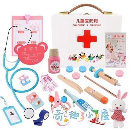 仿真小醫生玩具套裝木制醫療箱打針護士兒童過家家聽診器【奇趣小屋】
