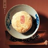 犁記太陽餅-20入(10盒)