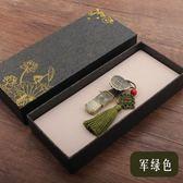 隨身碟 夏科如意隨身碟16g隨身碟創意禮品婚慶個性復古中國風隨身碟 米蘭街頭