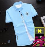 夏季短袖襯衫男士韓版修身青少年半袖襯衣潮男裝學生休閑寸衫衣服