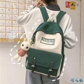 初中生書包女2020新款大容量高中學生韓版校園百搭可愛簡約雙肩包 FX4815 【野之旅】