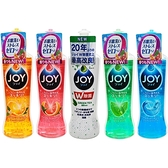 日本P&G JOY速淨除油濃縮洗碗精(175ml/190ml) 多款可選【小三美日】
