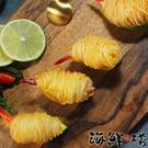 【海鮮主義】馬鈴薯蝦 10入(300g)...