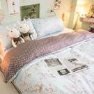 小樹苗與薄荷藍  雙人加大(8X7尺)薄被套乙件 100%精梳棉 台灣製 棉床本舖