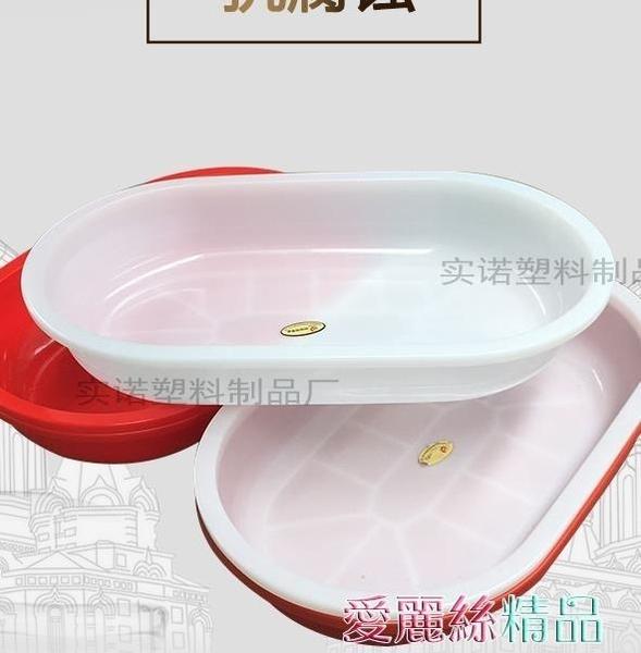 泡澡桶洗澡盆成人兒童家用大號塑膠盆長方橢圓形泡瓷磚養殖洗澡桶沐浴盆LX交換禮物