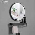 浴室鏡 北歐浴室圓鏡 免打孔 帶置物架衛生間壁掛化妝鏡梳妝鏡貼牆圓形鏡子 中秋降價