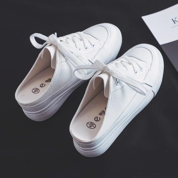 半拖 新品內增高帆布鞋女無后跟布鞋厚底百搭小白鞋女 - 風尚3C