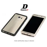 ☆愛思摩比☆Deason.iF Samsung Note 5 N9200 / N9208 磁吸金屬邊框 鋁合金框