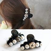 【NiNi Me 】韓系髮飾氣質甜美小香風山茶花珍珠抓夾馬尾夾髮夾髮夾H9395