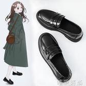 小皮鞋 森女系小皮鞋女春季英倫風平底一腳蹬日系黑色單鞋女 唯伊時尚