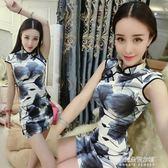 新款女裝旗袍名媛性感復古水墨畫印花荷花修身包臀洋裝  朵拉朵衣櫥