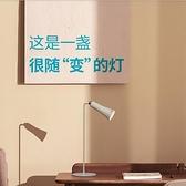 雷士多功能隨變書桌學習充插電床頭裝飾小檯燈 樂活生活館