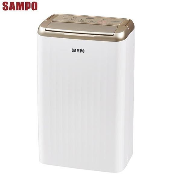 ●贈MC-1 冷熱敷袋● SAMPO  聲寶- 6L 空氣清淨除濕機 AD-WB712T **免運費**