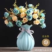 小清新陶瓷花瓶創意時尚簡約現代客廳餐桌電視柜干花花插花器擺件 設計師生活百貨