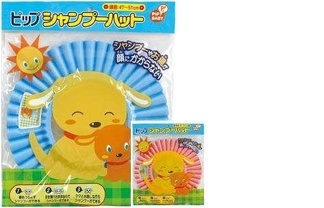 日本 PIP SHAMPOO-HAT浴帽(G-013)[衛立兒生活館]