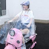 電動車雨衣雙帽檐成人男女款電瓶車自行車單人摩托車雨披 『名購居家』