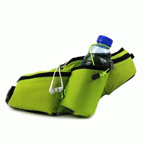 運動腰包男女多功能跑步水壺馬拉松防水6.2寸手機健身包魔方