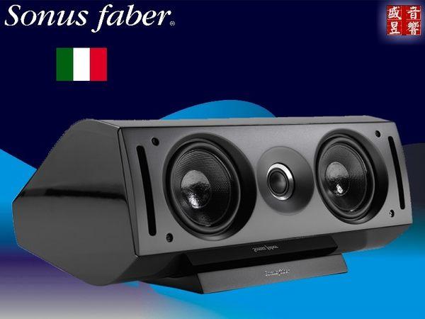 盛昱音響 ~ 義大利 Sonus Faber Venere Center 中置喇叭 *1支【網路價$31000元】有現貨