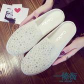 2018新款半拖鞋女夏季韓版時尚外穿包頭平底一腳蹬懶人鞋網紗透氣【一條街】