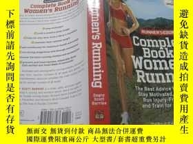 二手書博民逛書店Runner s罕見World Complete Book Of