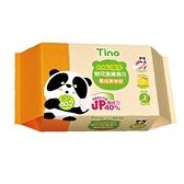 小安安 嬰兒柔濕紙巾加厚型(80抽*12包/箱)#箱購優惠【躍獅】