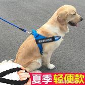 狗背心式遛狗狗牽引繩哈士奇金毛拉布拉多用品中大型犬狗錬子項圈    時尚潮流