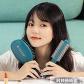 按摩梳氣墊梳氣囊按摩卷發排骨梳防家用靜電梳頭便攜滾梳子長發女士專用 交換禮物