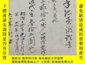 二手書博民逛書店清代末期日本老寫本罕見手賬賣渡證書Y175307 不知道