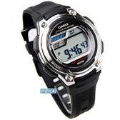 CASIO卡西歐W-212H-1A電子錶 運動錶 黑/膠帶 手錶 鬧鈴 日期 計時碼表 倒數計時 兩地時間 W-212H-1AVDF
