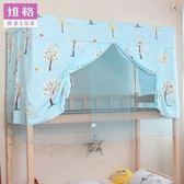大學生家用宿舍床簾上鋪下鋪全封閉蚊帳一體式超級公主風遮光布   露露日記