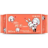 康乃馨 超厚型大頭兒純水濕巾80片【愛買】