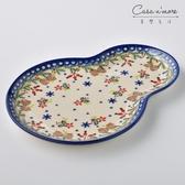 波蘭陶 初春遊樂園系列 葫蘆造型餐盤 陶瓷盤 菜盤 點心盤 沙拉盤 波蘭手工製【美學生活】