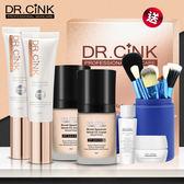 DR.CINK達特聖克 醫美抗曬柔焦團購組【BG Shop】CCx2+防曬x2+刷具組+迷你(瞬白霜+化妝水)+粉面膜