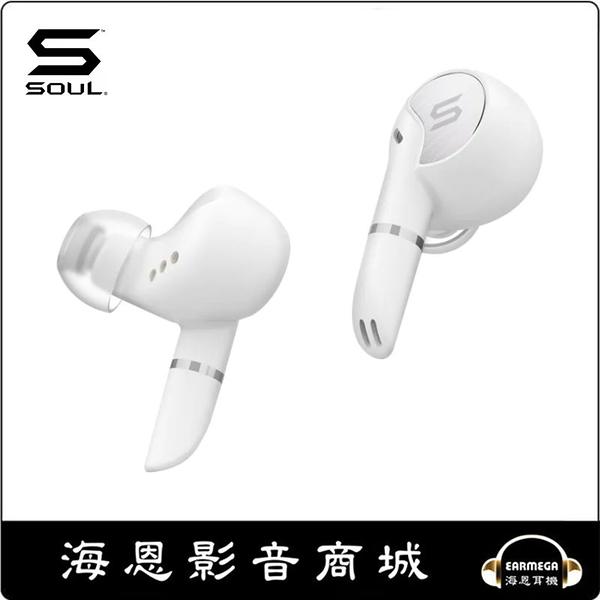 【海恩數位】美國 SOUL SYNC PRO 真無線耳機 白色 時尚與運動兼具