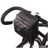 自行車包車前包防水折疊車把包大容量山地車頭包機車掛包電池包 「潔思米」