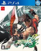 PS4-聖騎士之戰 Xrd REV 2 中文版 PLAY小無電玩