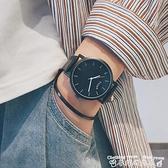 手錶韓國ulzzang青少年手錶男中學生韓版簡約潮流休閒皮帶個性潮男錶 衣間迷你屋