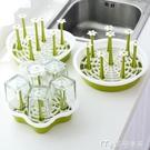 杯架創意水杯杯架家用玻璃茶杯架掛架瀝水置物架帶托 【快速出貨】