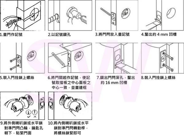 加安 LYUX20GP 現代風系列浴廁鎖 60mm磨紗銀 內側自動解閂 水平把手鎖 水平鎖 內外側板手可互換