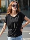 2021年夏裝新款蝙蝠袖短袖t恤女寬鬆大碼莫代爾女裝上衣圓領體恤 小艾新品