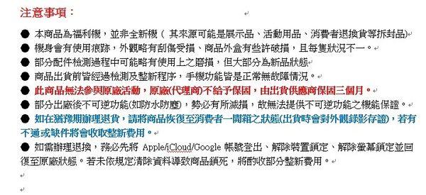 【免運費】【福利品】Samsung Galaxy S9+ (64G)- ( 藍 ) ★省$首選★送藍牙自拍棒