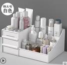 抽屜式化妝品收納盒首飾整理