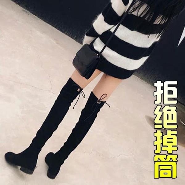 長靴女過膝2020新款內增高長筒靴子秋冬網紅瘦瘦靴平底高筒彈力靴 夢幻小鎮