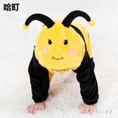 連體衣 嬰兒小蜜蜂女寶寶連體衣服秋季保暖可愛造型爬爬服男嬰九個月童裝 df6430【Sweet家居】