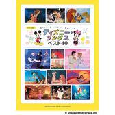小叮噹的店-入門~初級鋼琴譜 917543 迪士尼經典歌曲 40首 增加冰雪奇緣 魔髮奇緣